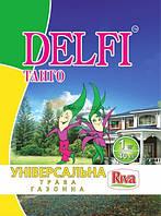 Газонная трава DELFI танго Универсальная