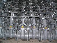 Задвижки стальные литые клиновые фланцевые 30с41нж PN 1.6 МПа Ру 16