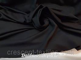 Дайвинг (Черный)