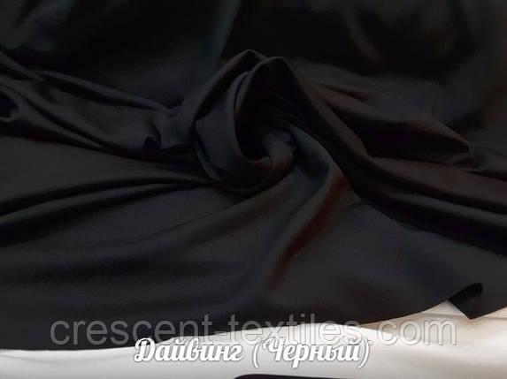 Дайвинг (Черный), фото 2