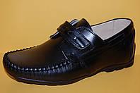 Туфли летние кожаные ТМ Alexandro код 1710 размер  32-39, фото 1