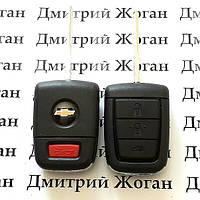 Корпус выкидного ключа для Chevrolet (Шевролет) 3 - кнопки + 1 кнопка
