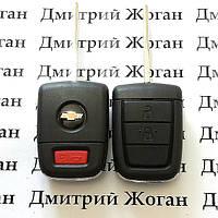 Корпус выкидного ключа для Chevrolet (Шевролет) 2 - кнопки + 1 кнопка