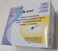 Шприц одноразовый инсулиново-туберкулиновый 1 мл 3-х компонентный U100 / U40 съемная игла 27 G (0,4*13) / ИГАР