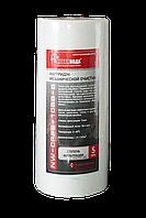 Картридж полипропилен CPPS-10BB-5 мкм Новая Вода