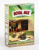 Газонная трава Royal Mix универсальная