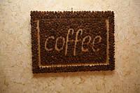 Картины, рамки для фото из натурального кофе. Доставка бесплатно