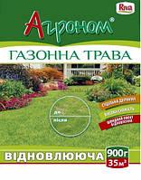 Газонная трава Агроном Восстанавливающая