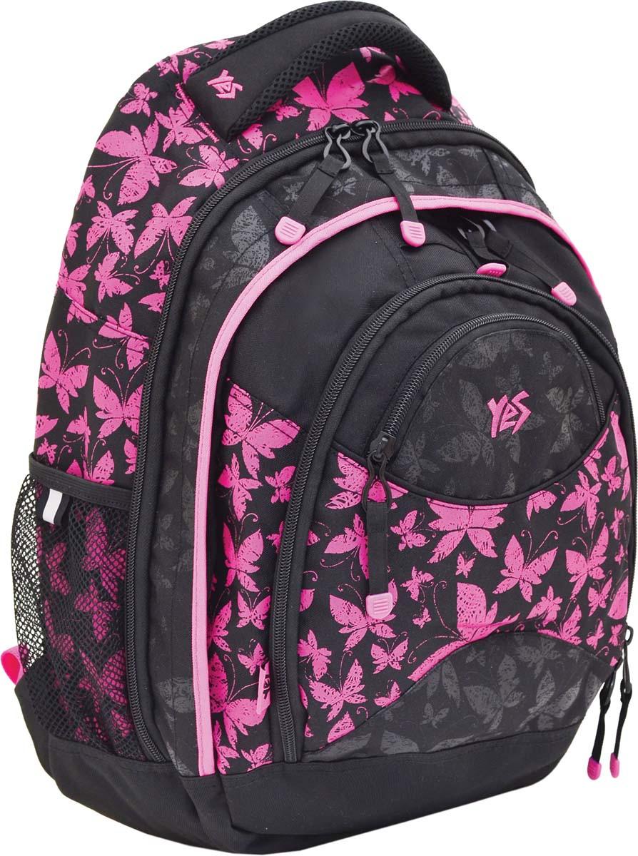 Рюкзак подростковый butterfly яркий женский рюкзак