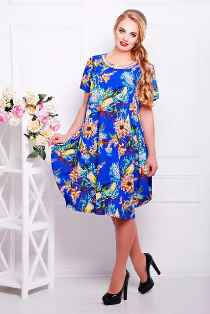 6c0067767be Женские платья больших размеров недорого- в интернет магазине- не дорогой  женской одежды- TIASS Украина