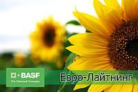 Гербицид Евро-Лайтинг Басф