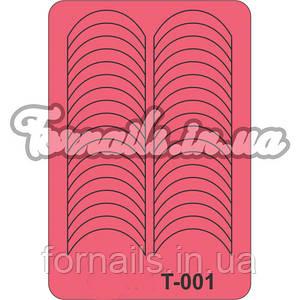 Трафарет Т-001