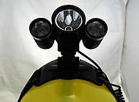 Фонарь налобный - велофара LL-6633 (1шт-T6, 2шт- Cree XP-G), 1200 люмен, комплект