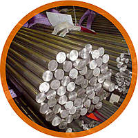 Круг сталевий 38 мм,ст. 45