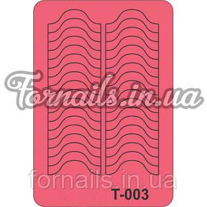 Трафарет Т-003