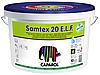 Латексная краска для стен и потолка Caparol SAMTEX 20 E.L.F (КАПАРОЛ САМТЕКС) 10л Германия