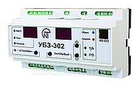 Универсальный блок защиты асинхронных электродвигателей УБЗ-302 Новатек Электро