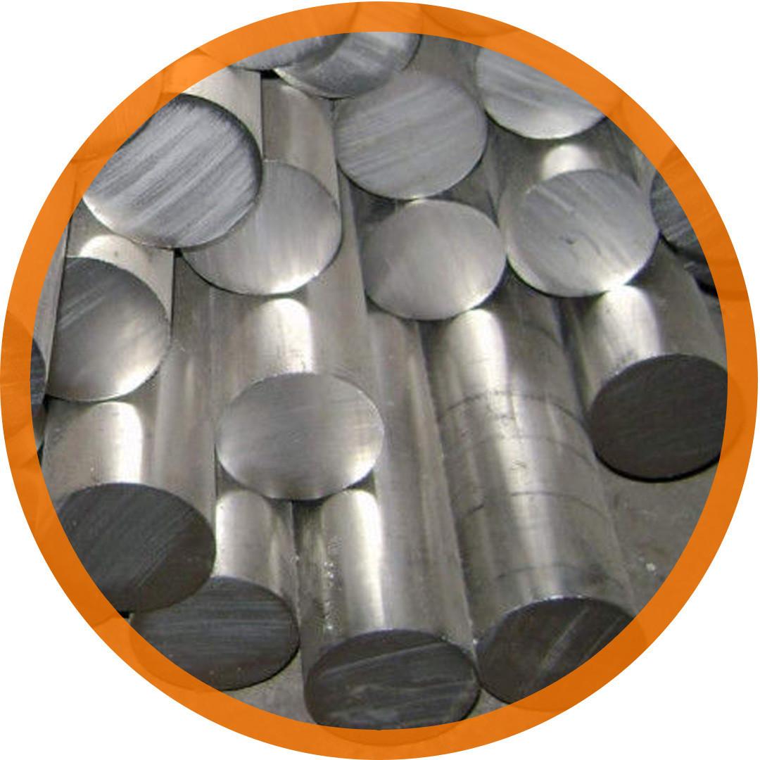 Круг стальной 210 мм ст.40Х