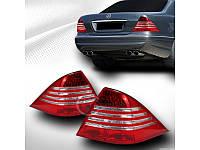 Задние фонари Mercedes-Benz W220 \ Мерседес В220 1998-2005 г.в.