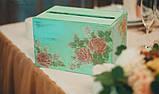 Весільна скарбниця (Коробка. Короб-пенал) для грошей і побажань №1 заготівля для декупажу та декору, фото 5