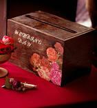 Весільна скарбниця (Коробка. Короб-пенал) для грошей і побажань №1 заготівля для декупажу та декору, фото 3