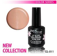 УФ гель-лак для ногтей NEW COLLECTION Lady Victory 15 мл. LDV GL-011/23-2
