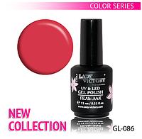 УФ гель-лак для ногтей NEW COLLECTION Lady Victory 15 мл. LDV GL-086/23-2