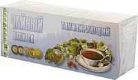 Фито-чай тонизирующий - тонизирующий эффект, повышает работоспособность, от усталости и утомления