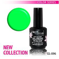 УФ гель-лак для ногтей NEW COLLECTION Lady Victory 15 мл. LDV GL-096/23-2