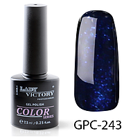 УФ Цветной гель-лак с мерцанием Lady Victory LDV GPC-243/58-1