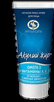 Акулий жир. Ночной люкс-крем для лица от морщин с лифтинг эффектом  Омега 3 и витамины А, Е, F 50 мл