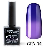 УФ Цветной термо гель-лак Lady Victory LDV GPA-04 /58-1