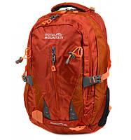 Рюкзак Городской текстиль 8437 orange  купить оптом и в розницу дёшево