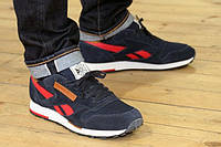 """Кроссовки Reebok CL Leather Utility """"Blue/Red"""""""
