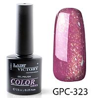 УФ Цветной гель-лак с мерцанием Lady Victory LDV GPC-323/58-1