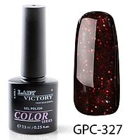 УФ Цветной гель-лак с мерцанием Lady Victory LDV GPC-327/58-1