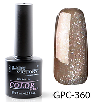 УФ Цветной гель-лак с мерцанием Lady Victory LDV GPC-360/58-1
