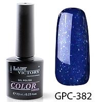 УФ Цветной гель-лак с мерцанием Lady Victory LDV GPC-382/58-1