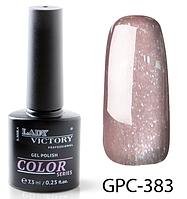 УФ Цветной гель-лак с мерцанием Lady Victory LDV GPC-383/58-1