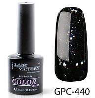 УФ Цветной гель-лак с мерцанием Lady Victory LDV GPC-440/58-1