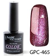УФ Цветной гель-лак с мерцанием Lady Victory LDV GPC-465/58-1