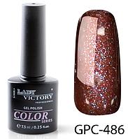 УФ Цветной гель-лак с мерцанием Lady Victory LDV GPC-486/58-1