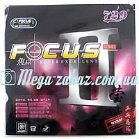 Накладка для ракетки настольного тенниса 729 Focus II
