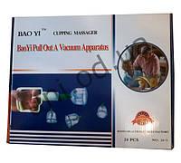 Вакуумные антицеллюлитные массажные банки Bao Yi Pull Out A Vacuum Apparatus 24 штуки с насосом и магнитами