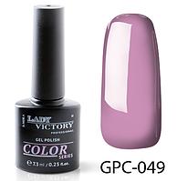 УФ Цветной гель-лак Lady Victory LDV GPC-049/58-1