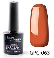 УФ Цветной гель-лак Lady Victory LDV GPC-063/58-1