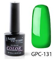 УФ Цветной гель-лак Lady Victory LDV GPC-131/58-1