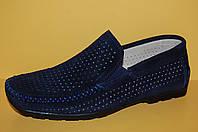 Туфли летние кожаные ТМ Alexandro код 1530 размер  32-39