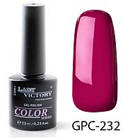 УФ Цветной гель-лак Lady Victory LDV GPC-232/58-1