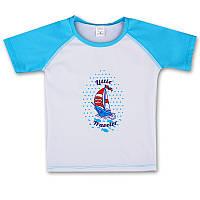 Детская футболка для мальчика р. 92 ткань КУЛИР-ПИНЬЕ 100% тонкий хлопок ТМ ПаМаМа 3085 Бирюзовый